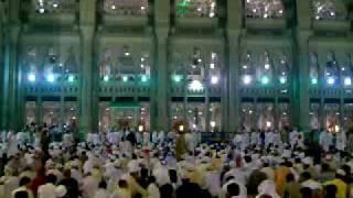 preview picture of video 'Muslim Mecca Eid المسلمين الحرم مكة العيد التكبير إيمان'