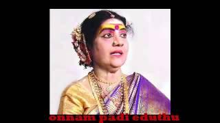 Vijayalakshmi Navaneethakrishnan Gramiya Paadalgal - Onnam Padi Eduthu