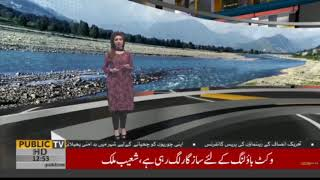 swat-post-beautiful-weather-in-swat