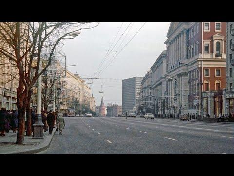 YIL1990: MOSKOVA