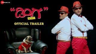 Dinga Official Trailer