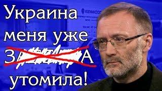 Сергей Михеев - Ложная религия правящей элиты.