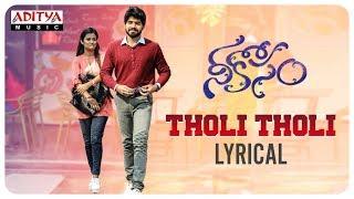 Tholi Tholi Lyrical || Nee Kosam Songs || Aravind Reddy, Shubhangi Pant || Srinivas Sharma