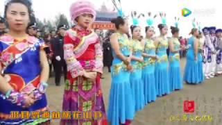 Ntees Lom Hauv Toj Hmoob Sichuan 2017 - Sichuan Hmong Miao Huashan Festival