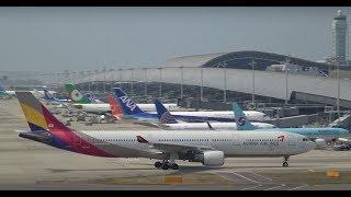 Osaka Kansai plane spotting 2018