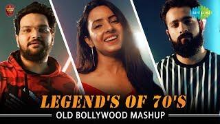 70s Special Mashup | Chand Mera Dil | Meri Bheegi Bheegi Si