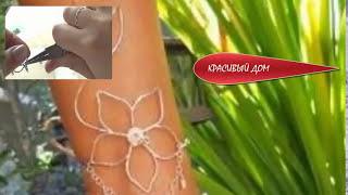 ♥ ЦЕПОЧКА БРАСЛЕТ ♥ украшение для ног Идеи ЛЕТНЕЕ ПЛЯЖНОЕ УКРАШЕНИЕ