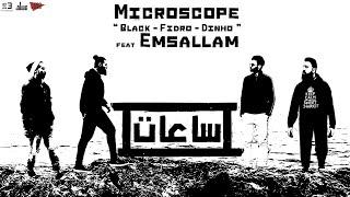 تحميل اغاني Black Ak - Sa3at ft. Emsallam , Dinho , fidro | بلاك و مسلم هديب , دينيو , فيدرو - ساعات MP3