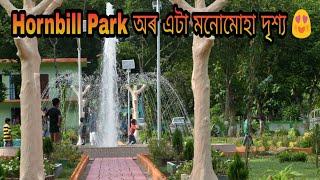 preview picture of video 'Hornbill park    Amsoi, Morigaon, Assam    #Top1Assam'