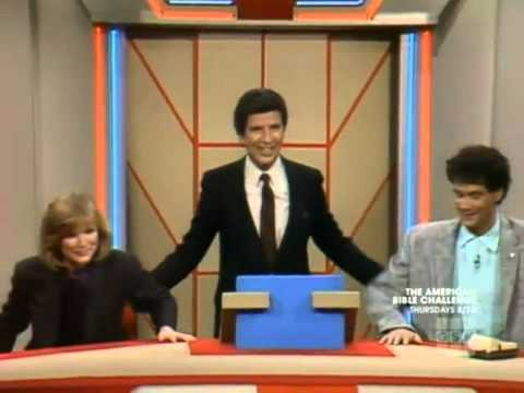 The Funniest Super Password Opening Ever
