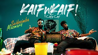 KaifwKaif (Mazmars ft. Seidosimba) (Official Video)