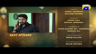 Tum Se Hi Taluq Hai - Episode 6 Teaser   HAR PAL GEO