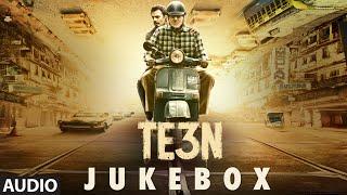 TE3N - Audio - Jukebox