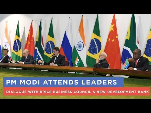 PM attends Leaders Dialogue with BRICS Business Council & New Development Bank