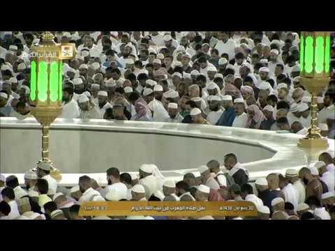 د. ماهر المعيقلي لماتيسر من سورة المائدة [111-حتى آخرها]