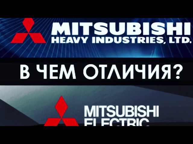 Сравнение Mitsubishi Electric и Heavy (DM vs ZSPR-S)
