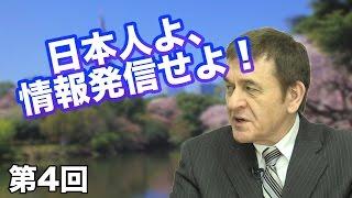 第03回 日本の食料庫!北海道を語る