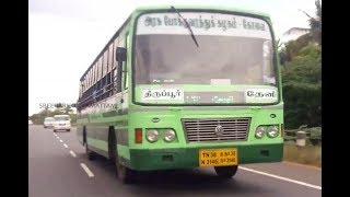 TNSTC TIRUPUR THENI EXPRESS BUS CHASING AND OVERTAKING AT BATHLAGUNDU BYEPASS