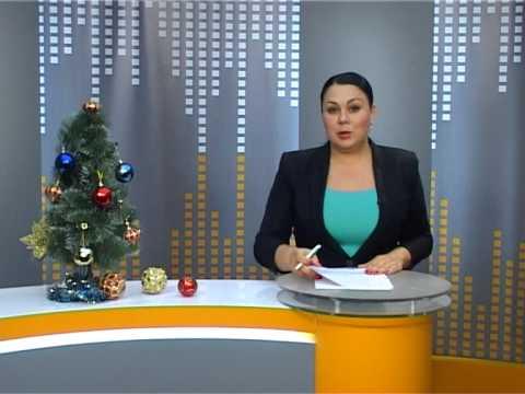 Новости курорта от 9.12.2014 г.