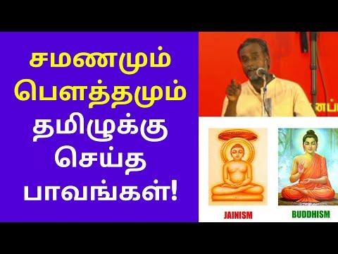 Sentamilan best speech on samanam jainism buddhism Vajra nandhi Madurai