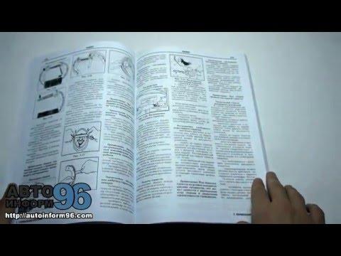 География в астрологии