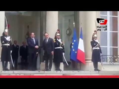 مراسم استقبال الرئيس عبدالفتاح السيسي في فرنسا