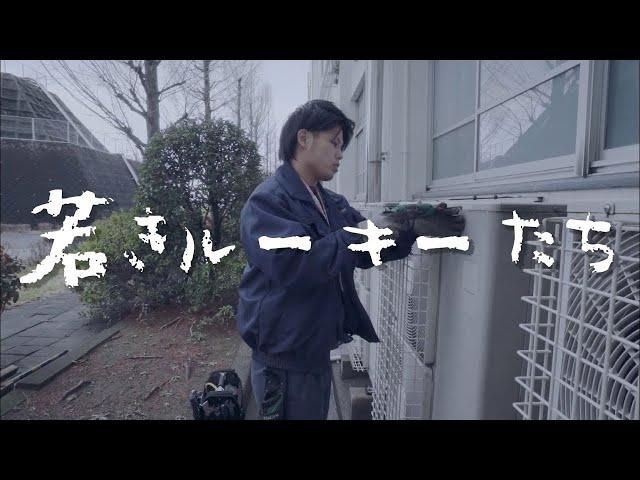 【リクルート動画】九州機電株式会社