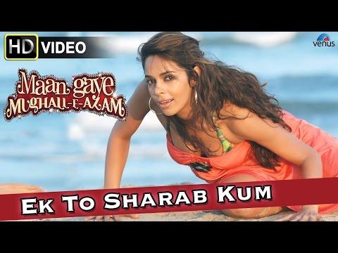 Ek to Sharab Kum (1)