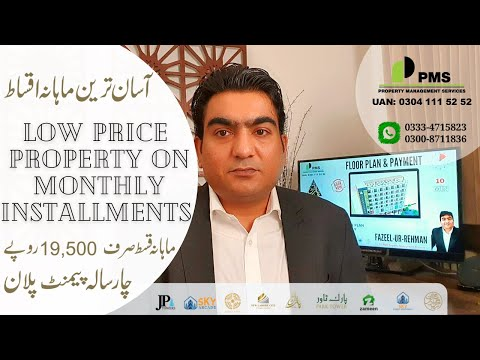 Low price monthly payment plan property as low as 19500Rs.