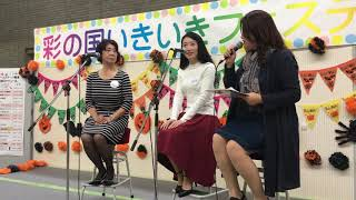 ちいきデビューひっぱりガールズ★リーダー村田綾さんがフルマラソンを走った時のエピソードを語る