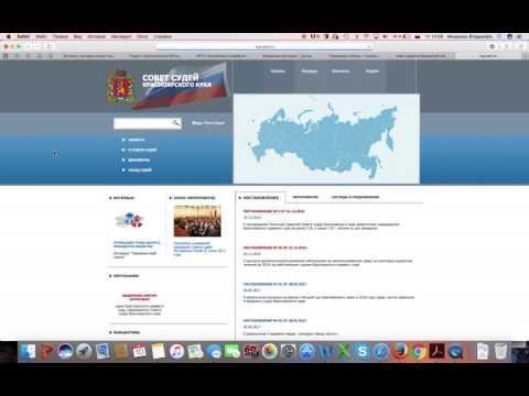 Инструкция по оформлению ШАПКИ документа. YouTube