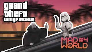 Grand Theft WTF! | BEST COUB #4