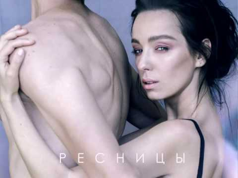 Даша Суворова - Ресницы