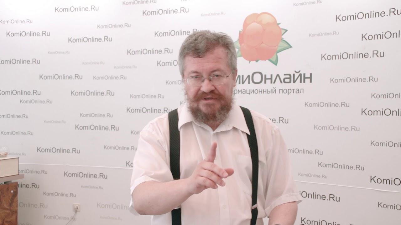 #28 Протрем очки