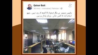 Employees of Geo News protesting over non-payment of salaries