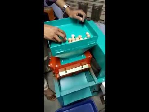 S-12 BIg Tukada Supari Cutting Machine