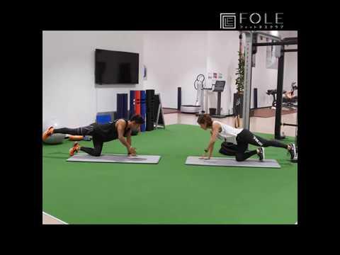【体幹・バランス・ヒップに効く!】自重を使ったトレーニングの紹介です!