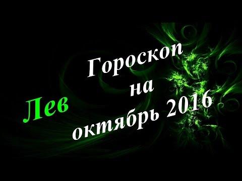 Змея телец женщина гороскоп на 2017
