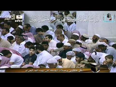 خطبة الجمعة مكة 1-3-1432