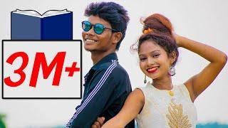 New ho munda song 2019 | college korenj | love story | ft Angad & sumitra |  RAMBABU PRODUCTION
