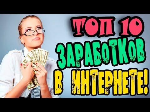 Бинарные опционы с минимальными ставками 10 центов