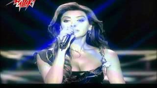 تحميل اغاني Habibati Man Takoun - Nawal El Zoghby حبيبتى من تكون - حفلة - نوال الزغبى MP3