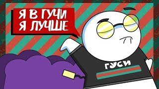Дорогая одежда (анимация)