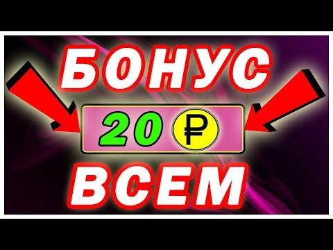 Electrum валюты