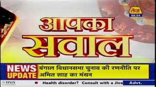 Kismat Connection | Shailendra Pandey | Daily Horoscope | November 5th 2020 | 8.00am
