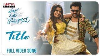 Hello Guru Prema Kosame Title Full Video Song (4K)    Hello Guru Prema Kosame Movie    Ram, Anupama