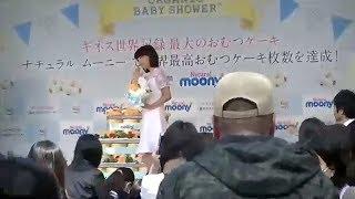 ホンダスーパーカブ釈由美子オムツ育児トーク4ムーニーオーガニックベビーシャワー