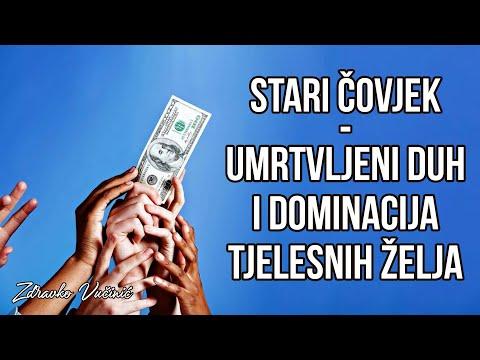 Zdravko Vučinić: Stari čovjek – umrtvljeni duh i dominacija tjelesnih želja