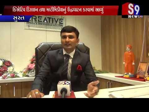 creative design & multimedia institute Interview