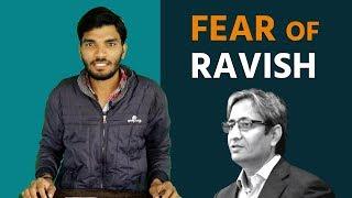 Ravish Kumar से क्यों डरते हैं PM Modi ? | Kumar Shyam